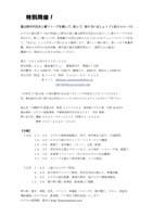 20140322-23_kimitsu
