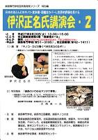 20150929_kushiro